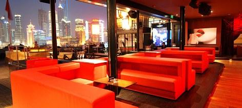Ra Bar Rouge Shanghai Nightclub