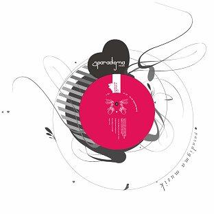 Monomachine - Traveller EP