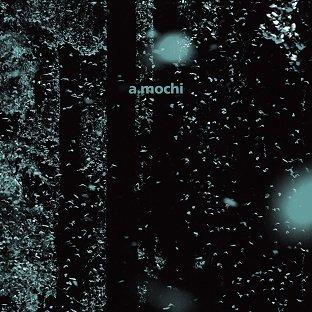 DJ Regal* Regal - Dust Tones 2.0