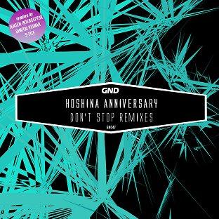 RA: Hoshina Anniversary - Don't Stop (Jensen Interceptor