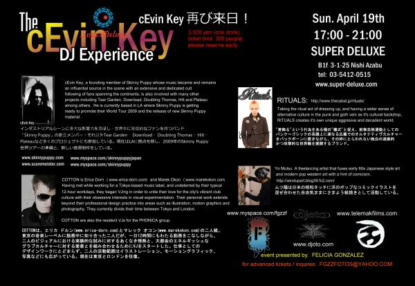 RA: The Cevin Key Dj Experience at SuperDeluxe, Tokyo (2009)