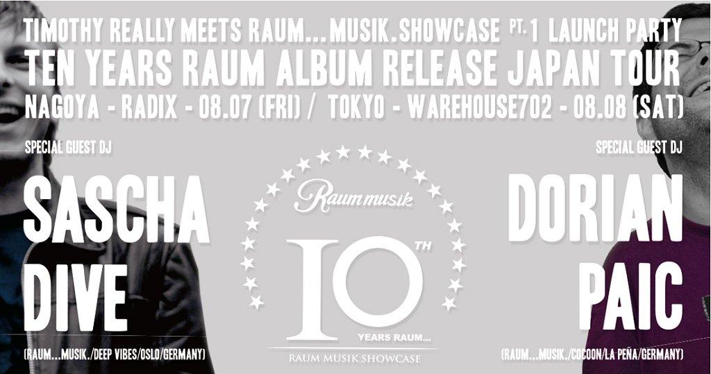 RA: Timothy Really Meets Raum...Musik Showcase Pt.1 at Warehouse702 ...