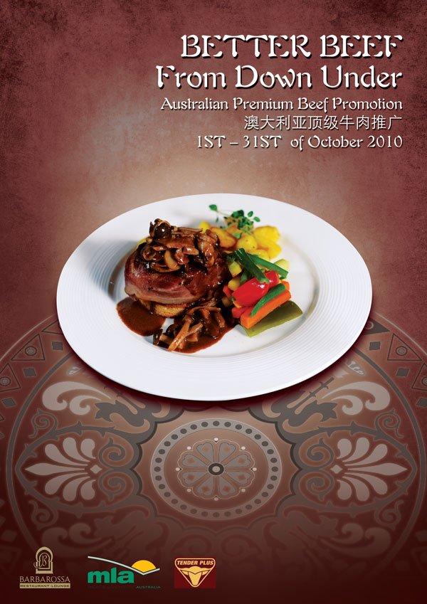 ra  better beef from down under  australian premium beef