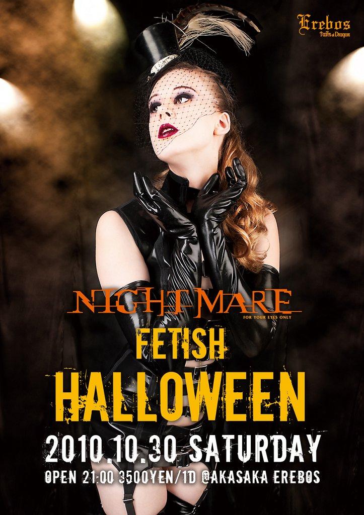 line up - Fetish Halloween