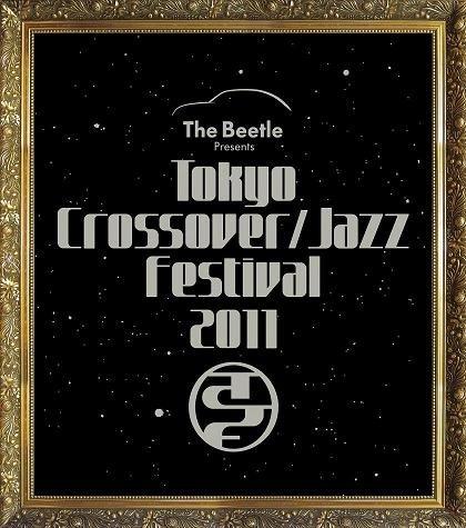 RA: The Beetle presents Tokyo ...