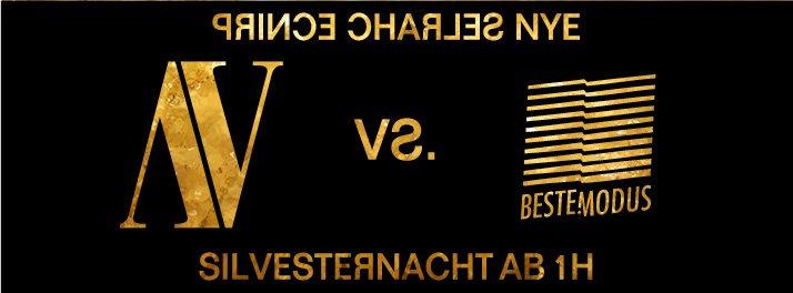 Ambivalent Berlin ra nye ambivalent berlin vs beste modus at prince charles berlin