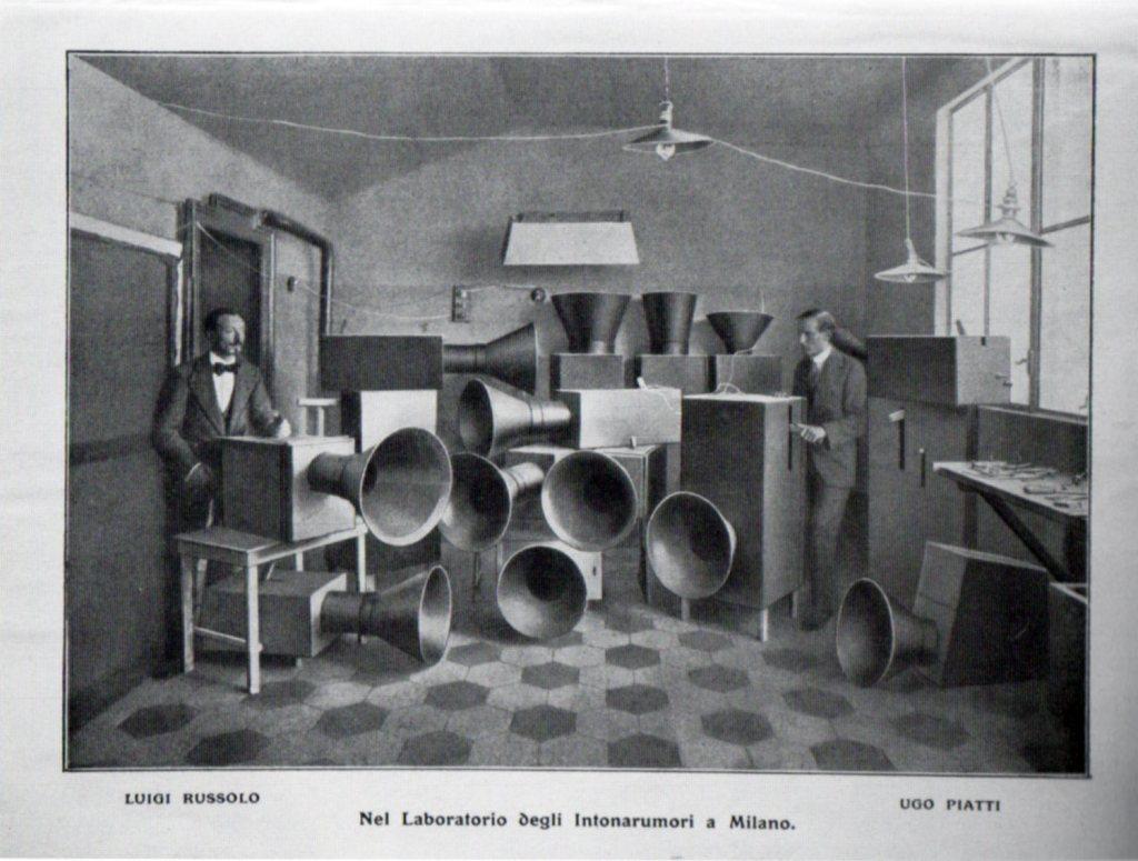 The Eccentronic Research Council - 'Dreamcatcher Tapes' Ltd Edition Cassette Album & 7