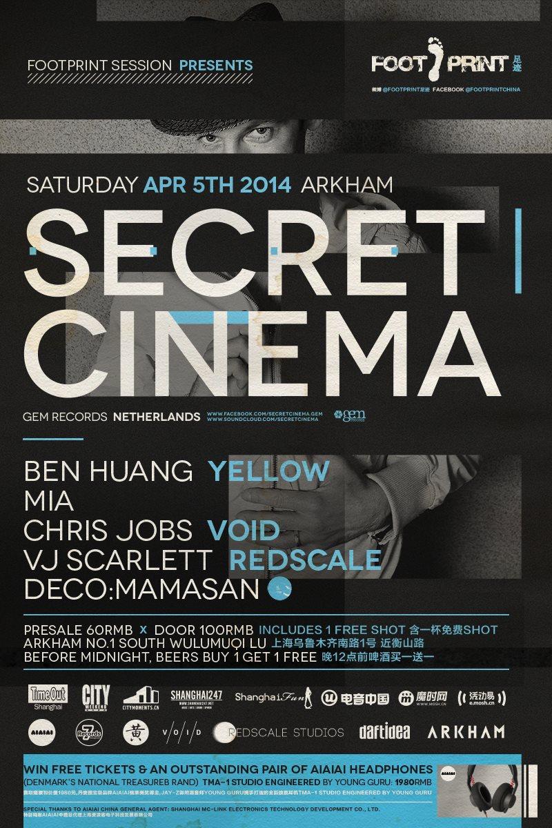 RA: Footprint Session with Secret Cinema at Arkham, Shanghai