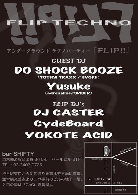 ra flip 07 at shifty tokyo 2015