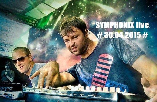 скачать Symphonix торрент - фото 11