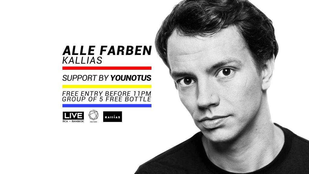 RA: Alle Farben & Younotus at Live RCA, Thailand (2016)