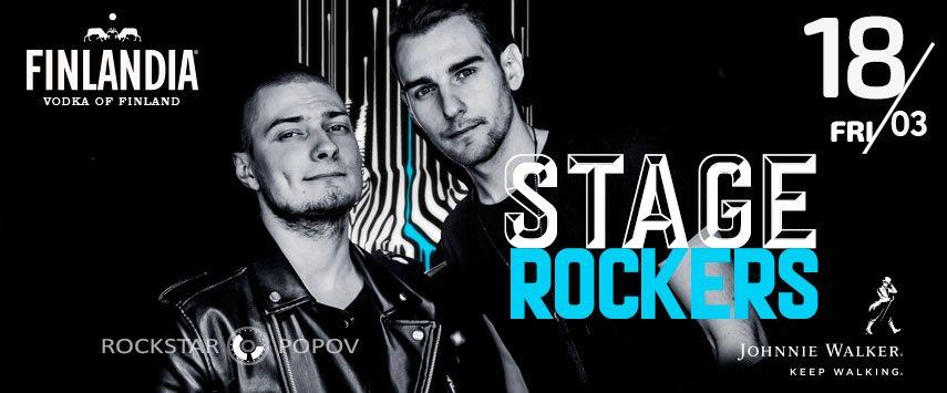 Альбом Stage Rockers Скачать Торрент - фото 4