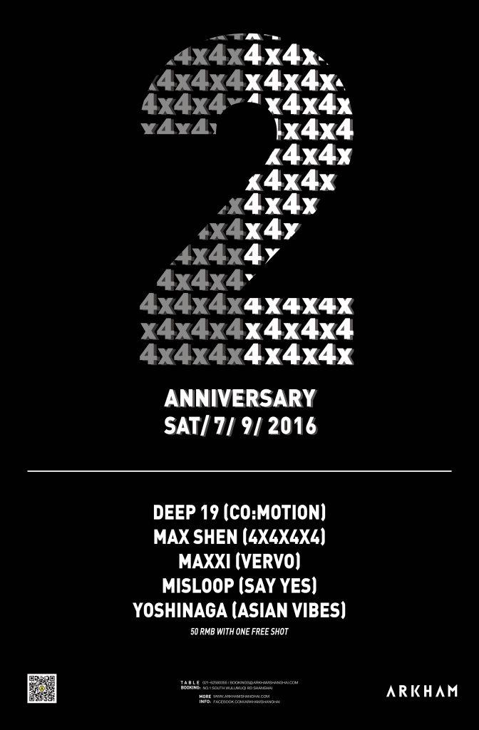ra 4 4 4 4 2 years anniversary at arkham shanghai 2016