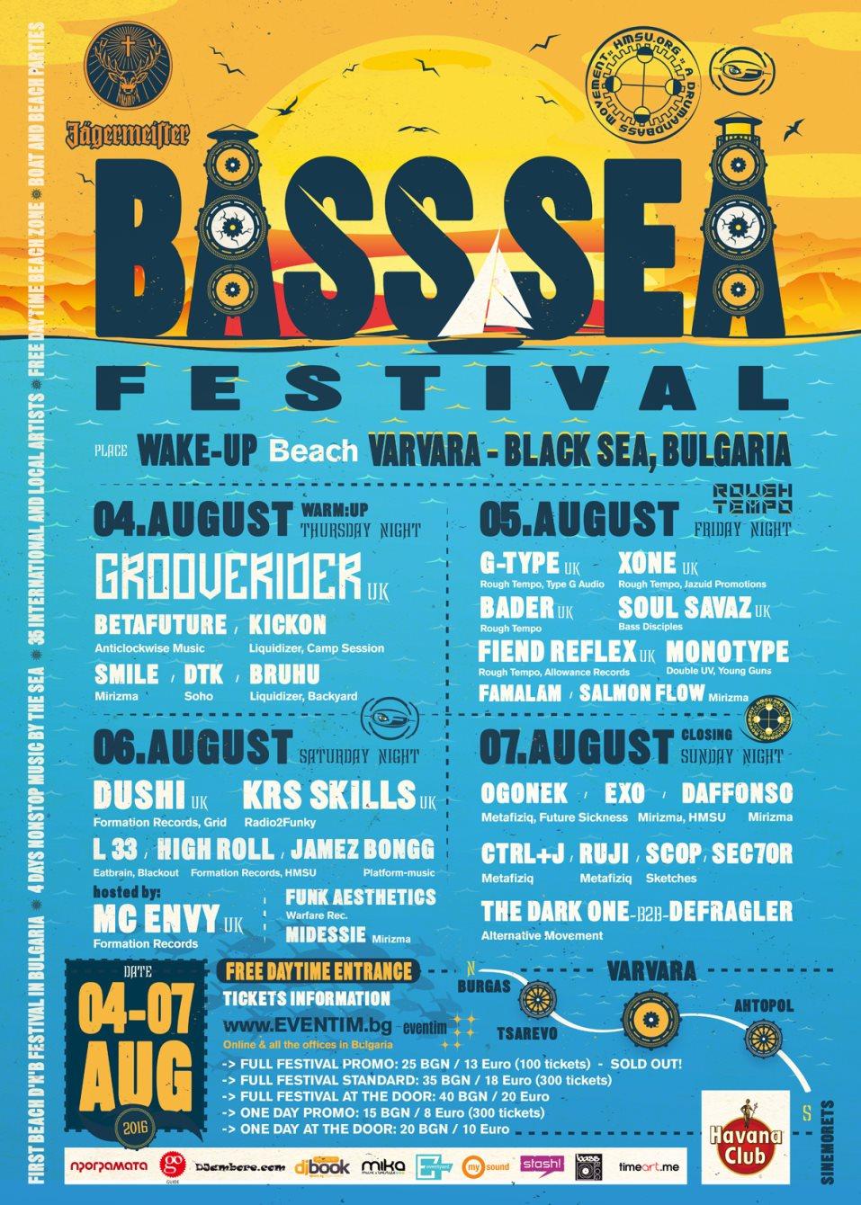 ra bass sea festival 2016 at wake up varvara bulgaria 2016