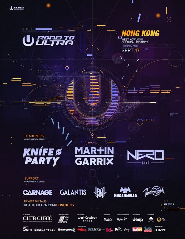 Page 1 | 17/09/2016 | Hong Kong | Road to Ultra 2016. Published by DjMaverix on Friday, 09 September 2016 in Events and Festivals (Events)