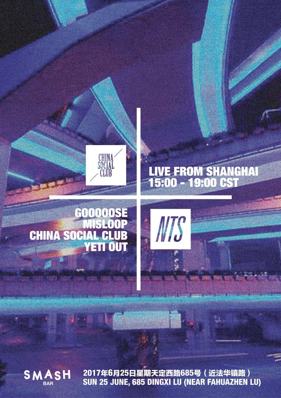 RA: NTS Radio Live From Shanghai at Smash, Shanghai (2017)