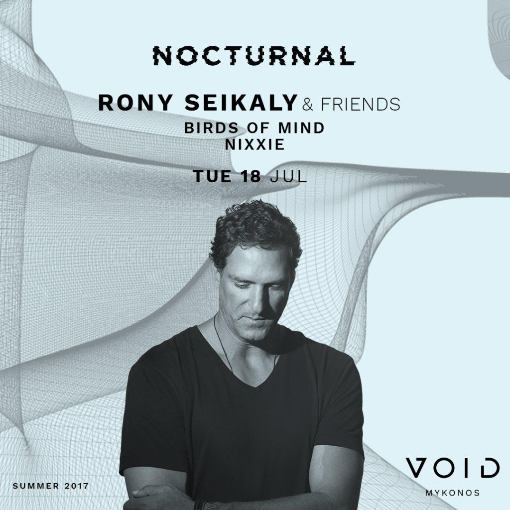 RA Rony Seikaly & Friends at Void Mykonos Greece