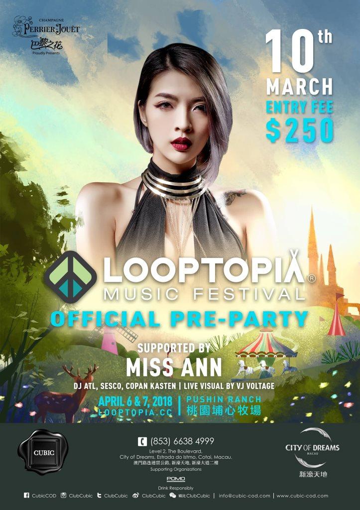 RA: Looptopia Official Pre-Party feat  Miss Ann at Cubic, Macau (2018)
