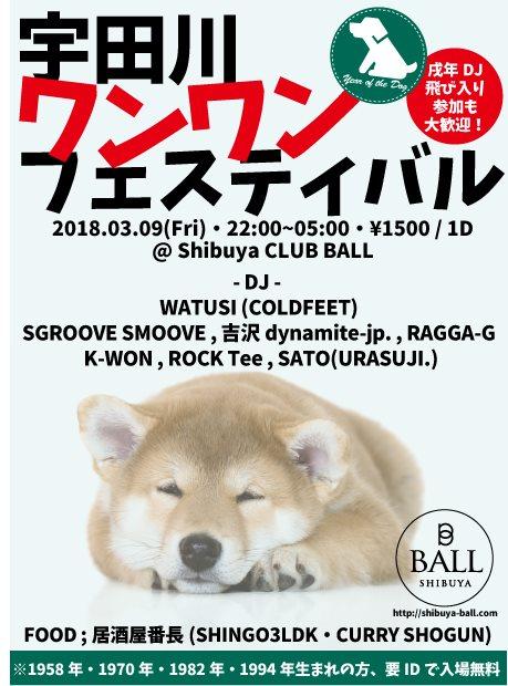 RA: 宇田川ワンワンフェスティバル -Year of the Dog- at Ball, Tokyo (2018)