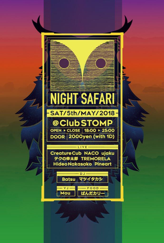 RA: Night Safari at Club Stomp, Kansai (2018)