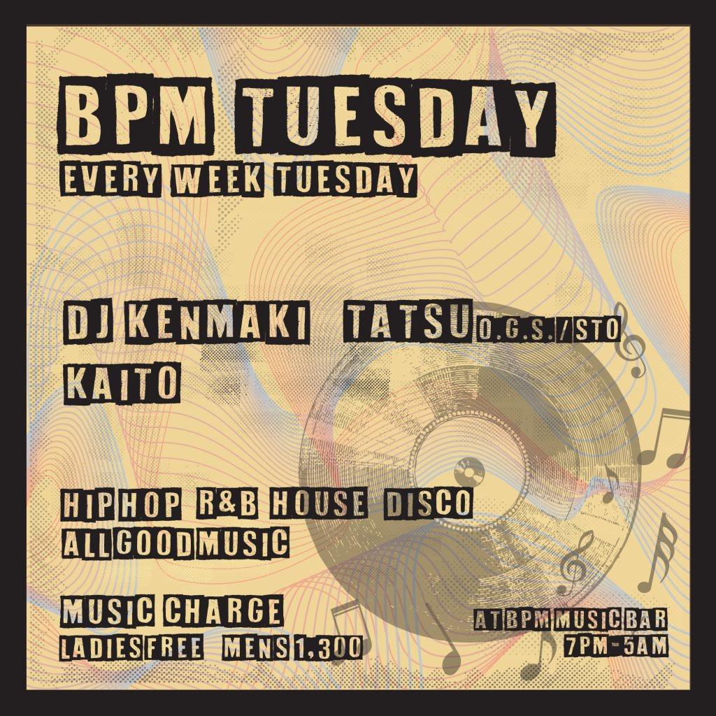 ra: bpm tuesday at bpm music bar, tokyo
