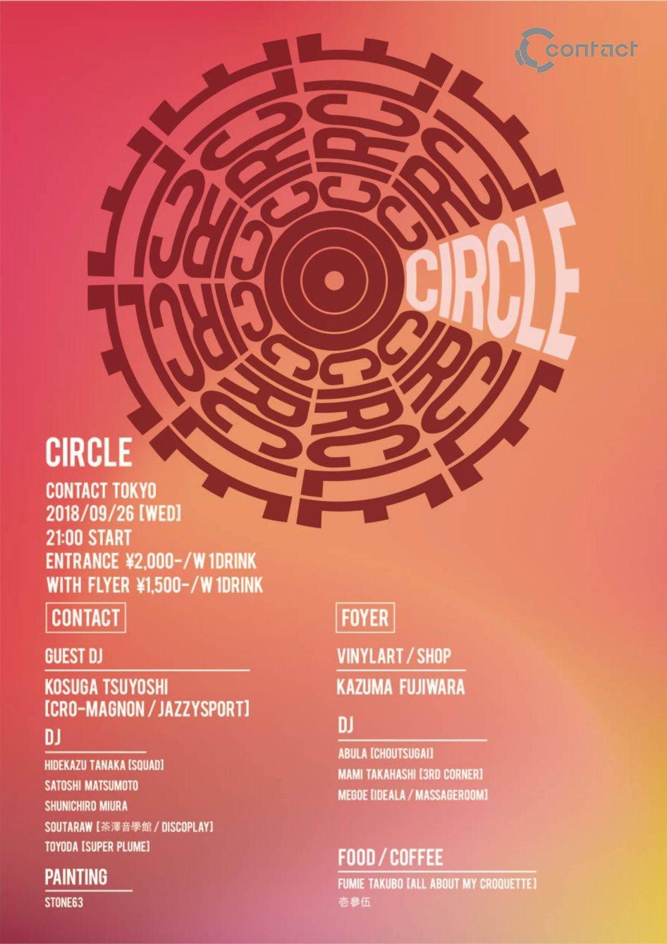 ra circle at contact tokyo