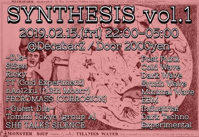 Synthesis VOL.1