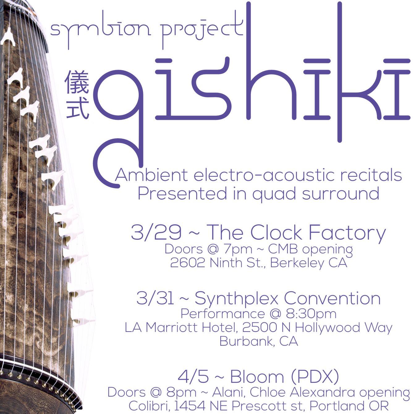 RA: Symbion Project Live at Clock Factory (Berkeley CA) at