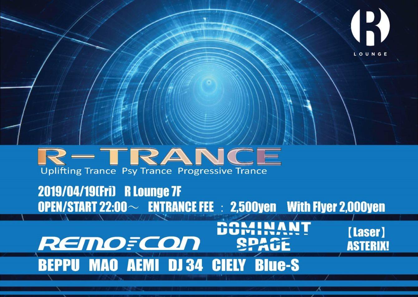RA: R-Trance at R Lounge, Tokyo
