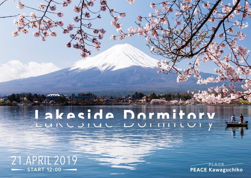 Lakeside Dormitory