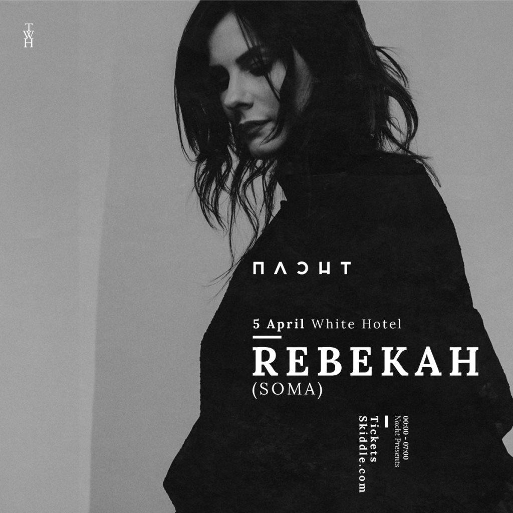 Rebekah Dee