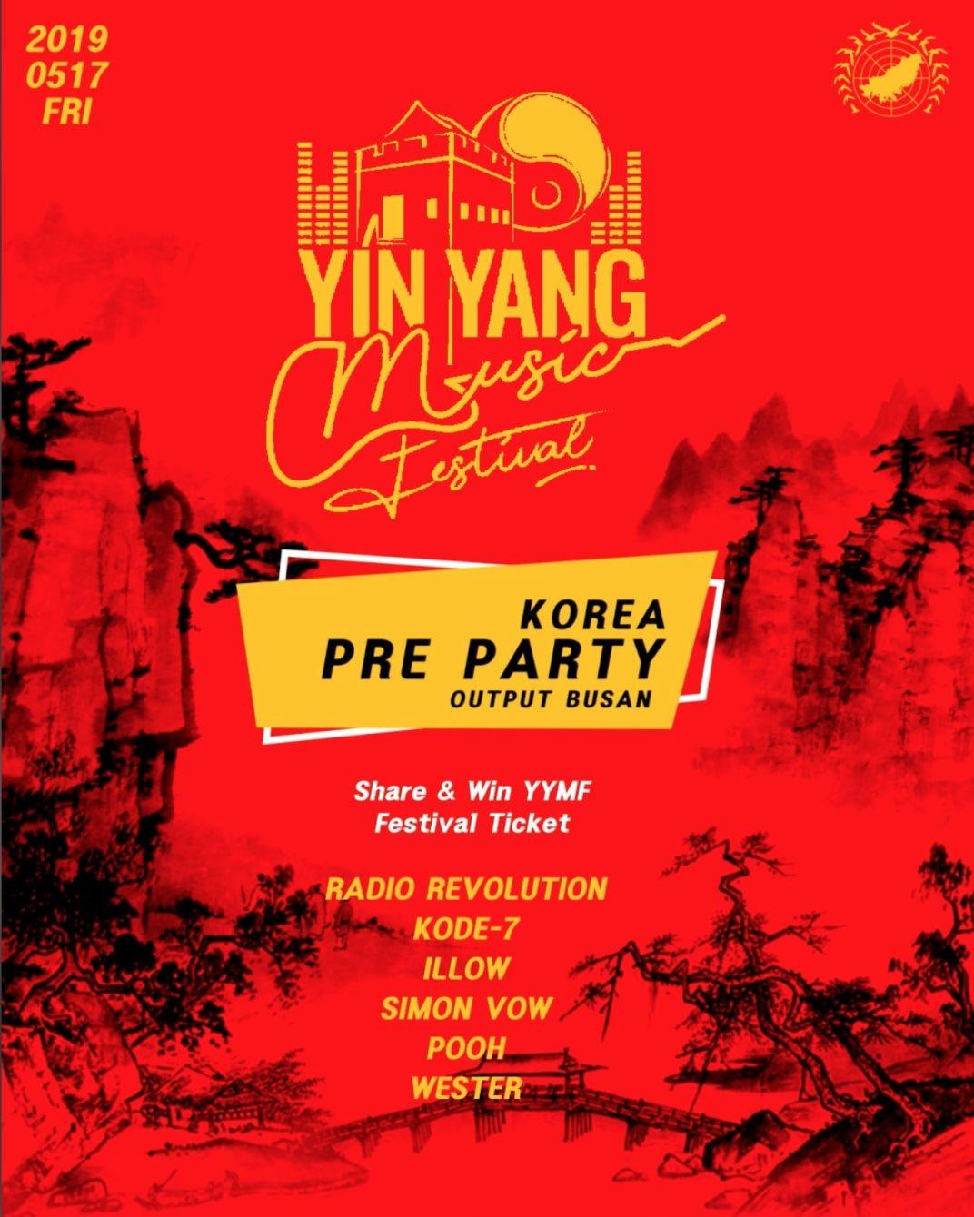 RA: 2019 YIN Yang Music Festival Asia PRE-Party [SOUTH KOREA