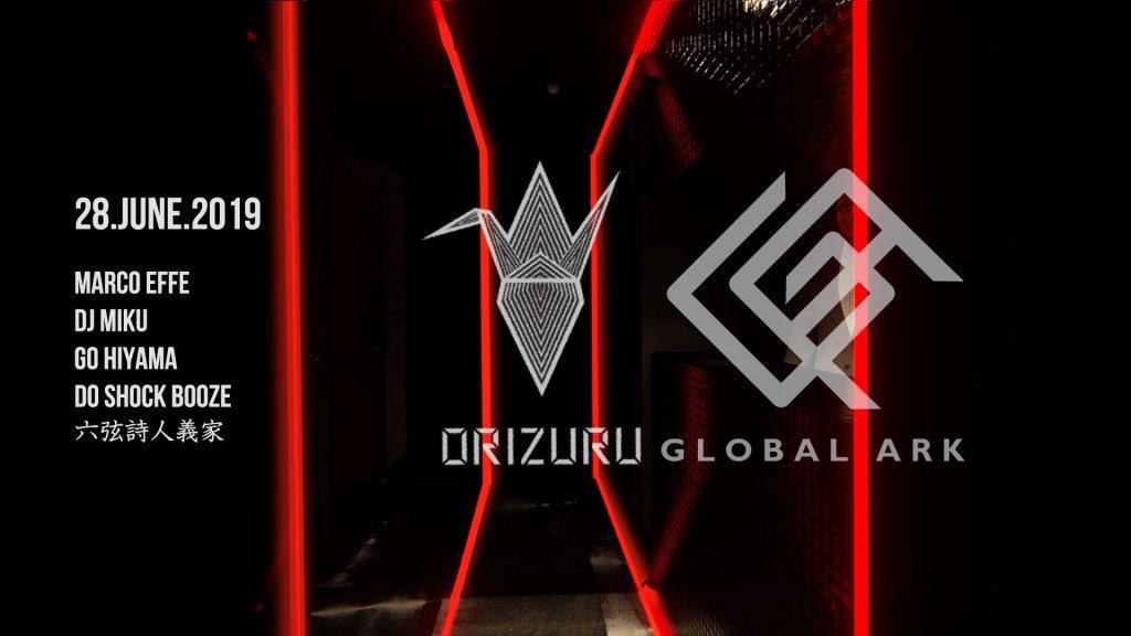 RA: Orizuru Meets GLOBAL ARK at Orizuru, Tokyo