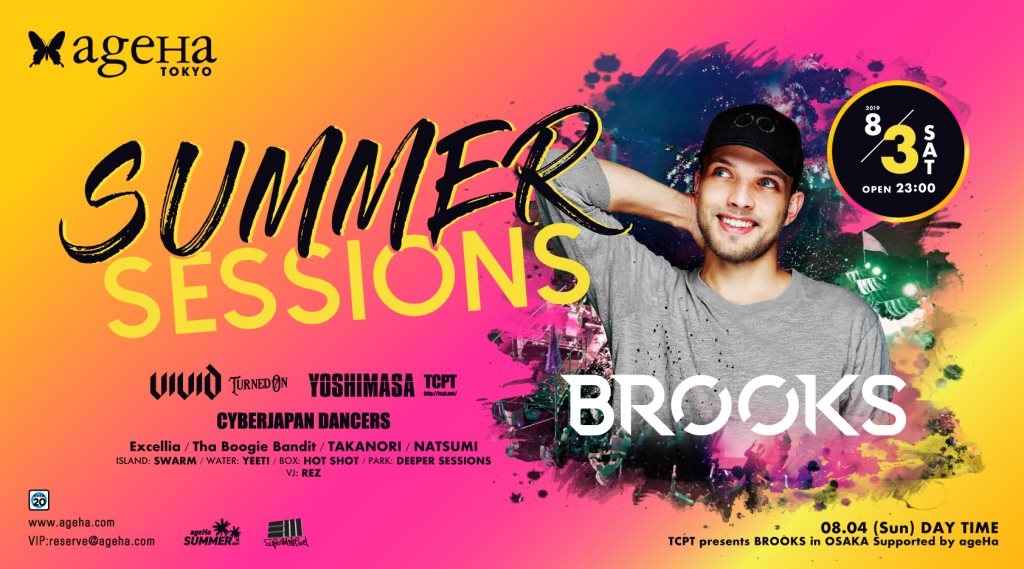 Ra Summer Sessions Feat Brooks At Ageha Tokyo 2019