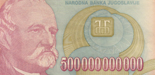 The 500 Billion Dinar banknote