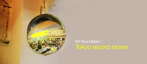 RA Roundtable: Tokyo record stores