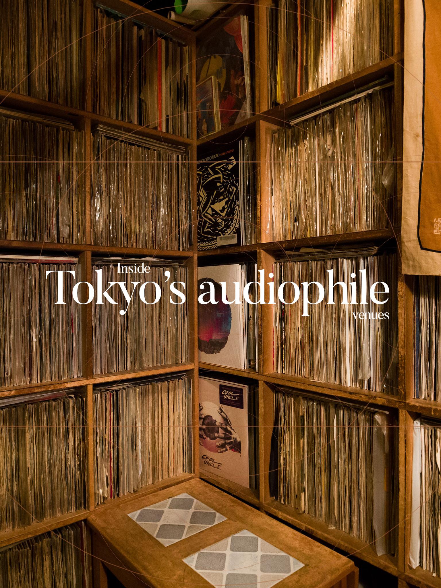 東京のミュージック・バーを巡って