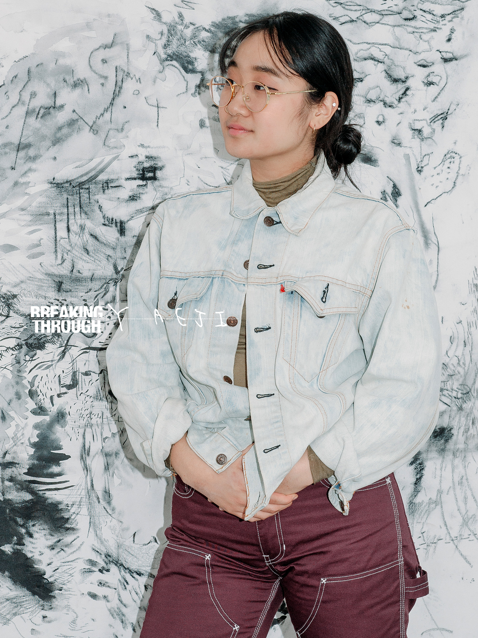 Breaking Through: Yaeji