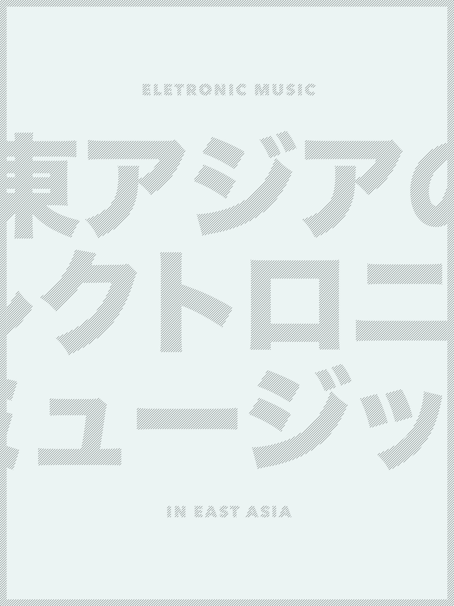 東アジアのエレクトロニックミュージック