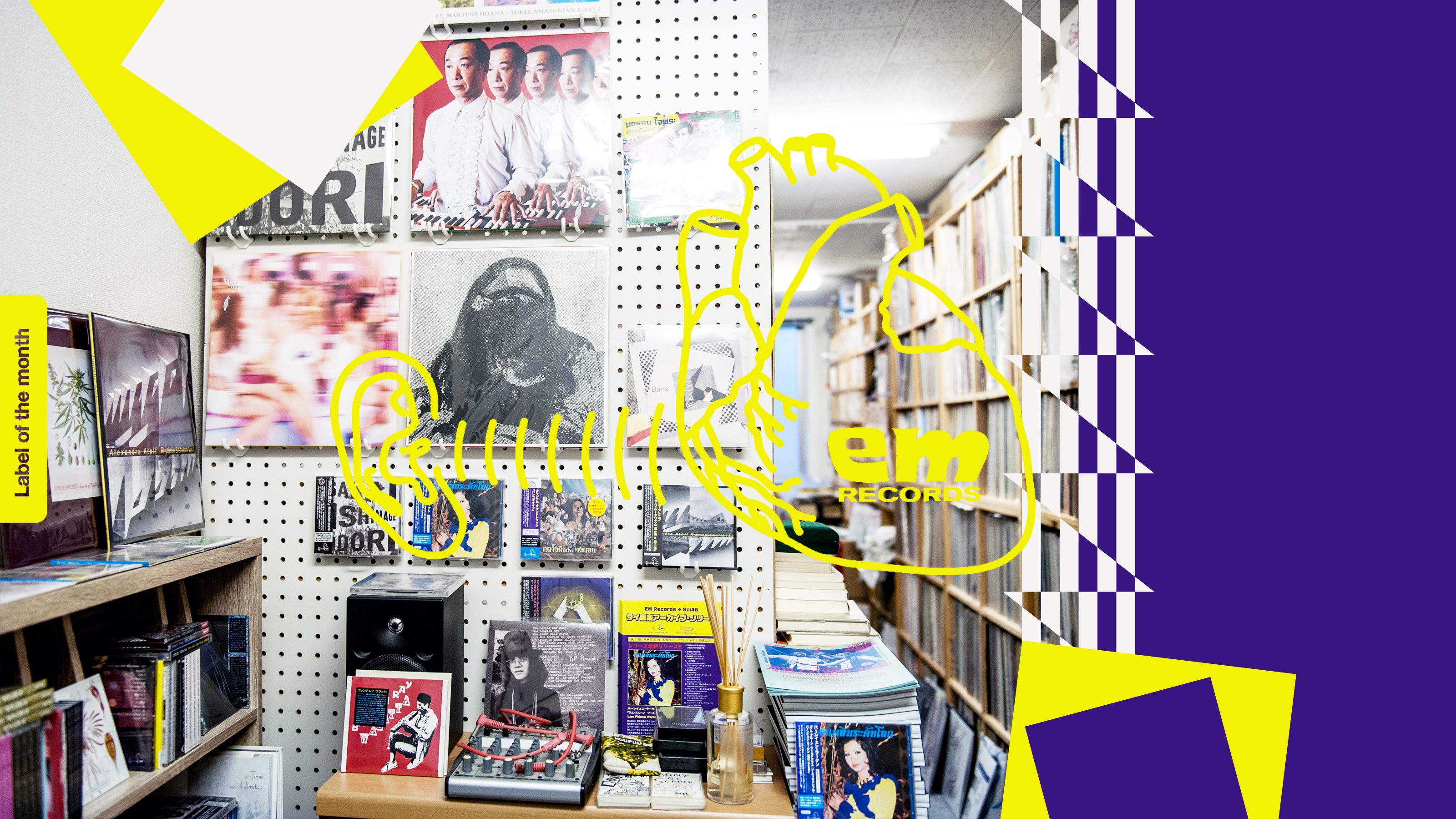 Label of the month: EM Records