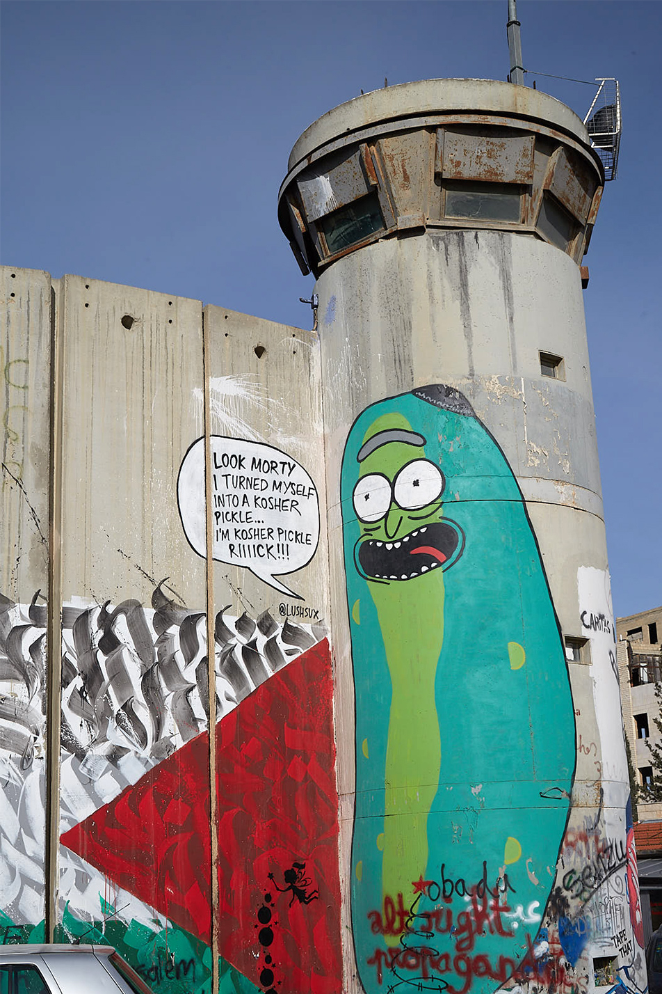 Kosher Pickle Rick