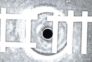 RA: EEE - Record Label