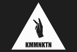 Kommunikation Records