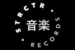 STRCTR records
