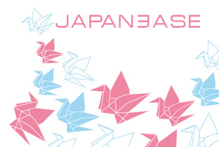 Wordandsound curates Japanease