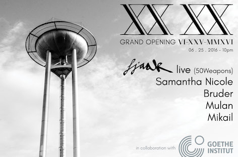 New Club, XX XX, to open in Manila this June image