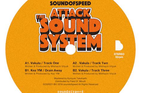 soundofspeedがVakulaとKez YMによるスプリットEP「Attack The Soundsytem」を発表 image