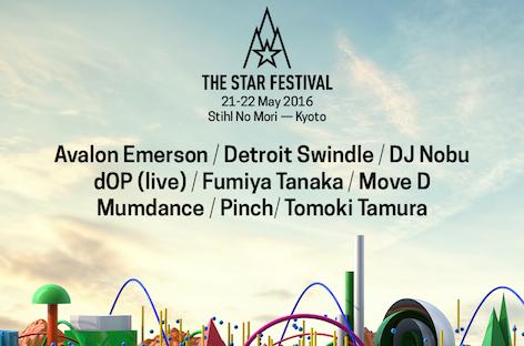 The Star Festival '16の第2弾ラインナップが発表 image