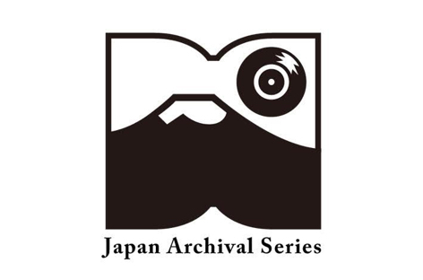 Light In The Attic Looks To Japan For New Archival Series
