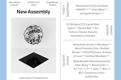 Berlin Atonal presents New Assembly Tokyoの詳細が発表 image